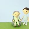 住宅型有料老人ホームとは?【介護施設の種類】 体験談も交えて紹介!
