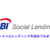ソーシャルレンディング登録で3,500円分ポイントGET!!