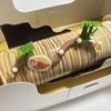 【2020年】有楽町の高級ホテル、ザ・ペニンシュラ東京でクリスマスケーキ「ロビンズ ブッシュ」をテイクアウト!