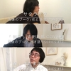 弾き語り動画シリーズ3月後半~さだまさし、吉田拓郎、大森元気/花と路地セルフカバー