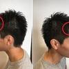 前髪が薄い・少ない・分け目がスカスカ…そんなメンズにおすすめの髪型!