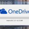 Twitterの引用って怖いじゃん。後Onedrive最新版のWindows7用クライアントってさインストール出来ない様になってない?