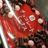 セブン:チョコレートミックス