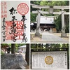 松平郷:徳川家のルーツを旅する*松平東照宮⛩、高月院、松平城跡🏯