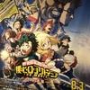 映画『僕のヒーローアカデミア 2人の英雄』を見て来たZeeeee!!!!!(ネタバレ有)