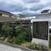 島原(その3) 歌舞練場、角屋、東鴻臚館趾、住吉神社、街並み 300813