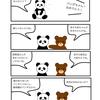 パンダのシンシンが双子を出産しました💕