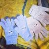 GLAMLINの手袋。