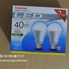 LED電球にすると消費電力が少ないので他の部屋も変えることにしました! 東芝 E-CORE(イー・コア) LED電球 一般電球形 5.4W (光が広がるタイプ・白熱電球40W相当・485ルーメン・昼白色) 2個パック LDA5N-G-K/40W-2P