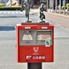 四国みぎしたフリー切符の旅(徳島ウロウロ編)