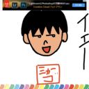 Kaizangoのブログ