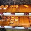 和歌山県橋本市にある【コンセルボ 高野口店】に行っておいしそうなパンを買って来た!