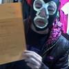 【横山緑】森の放尿事件でオプBAN&税金未納で差押予告書が届く