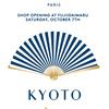 MAISON KITSUNE  京都に新店舗オープン