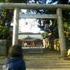 ■八丈島でも初詣ができる!『優婆夷(うばい)宝明神社』