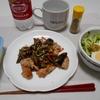 豚肉と茄子ピーマン酢醤油炒め