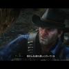 red dead redemption 2 キャラクターと戦闘とバグ
