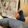 大人もおもしろーい!! 小3、小学生新聞を購読スタートしてみた。