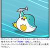 【カード紹介】ジェントル・ペンペン