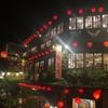2019年8月 台湾旅行記③ 1日目後半 ~ 夜の九份は大混雑! あの映画の世界が広がっています ~