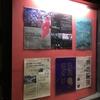 2018年11月21日(水)/ワタリウム美術館
