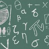 【中学受験】5年生冬期講習・6年生春期講習に、行かない場合