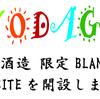 千代田蔵 WEBSITE OPEN!!