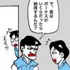 初寄稿記事裏話・市原悦子はこうやって描いた!