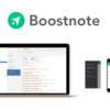 プログラマー向けノートサービス、BoostnoteのiOSとAndroidアプリをリリースしました!