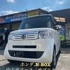 中古車リース「サブスク」でNBOXに月々1万円〜乗れる!