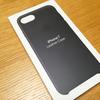 【開封の儀】地味に進化したiPhone 7!!・・・のレザーケースがソッコーで届いたので早速チェック!
