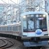 東横線「時差Biz特急」を運行