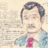 吉田 鋼太郎のビジュアル的な解釈【枯れたりあきらめたりせずにジタバタしたいおじさんを担当している】
