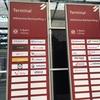 ドイツで14番目に利用客が多いドレスデン空港を紹介します!