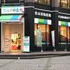 【熊本県物産館】定番の熊本土産からくまモングッズ、熊本グルメが揃う #九州ふっこう割