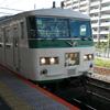 【鉄道ニュース】【2021ダイヤ改正】JR東日本、185系による特急「踊り子」号の運行を終了