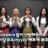 凄く愛らしくてたまらない4人の少女たち!  今月の少女yyxy (18.06.26 Show champion Behind Ep. 96)