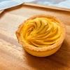 ファミリーマート:安納芋のタルト
