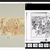 東京国立博物館の一部デジタルコンテンツがCC BY-NC的な感じに!