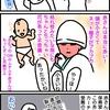 出産の記録5