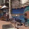 尼崎の商店街、喫茶店/兵庫県
