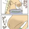 馬のごはんの食べ方