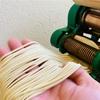 【 THE親父めし 自家製麺 】小野式製麺機の両刃を使う!