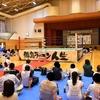 【プロレス会場紹介】岩手・矢巾町民総合体育館