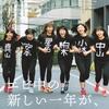 SHAKARIKI SPRING TOUR 2018@埼玉・大宮ソニックシティ 大ホール