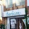 珈琲館ばるびぞん(Barbizon)/北海道札幌市