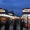 【子供とお出かけ】浅草浅草寺 スカイツリー