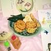 宮跡ピクニック・端午の節供と古代菓子のお話 ~平城宮跡歴史公園Webワークショップ~
