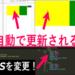 htmlやcssを自動リロードさせるBrowsersyncの使い方