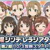 5thライブツアーSSA公演Day1発表事項について
